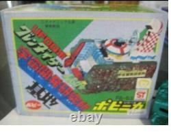 Grendizer Goldorak Goldrake Base Popy Japan Pa 63 Tres Good State Annee 1976