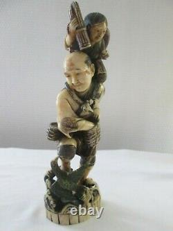 Japanese Okimono Signed In Very Good Condition