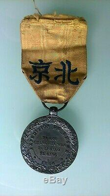 Medaille China Expedition 1860. Signed Bar. Very Good State
