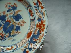 Porcelain Dish From China Imari 18 Eme Siecle Very Good State N ° 2