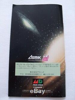 Verytex Game Sega Megadrive Full Japanese Version (ntsc) Very Good Condition