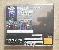Blast Wind SEGA Saturn Tecno Soft NTSC-J JAP JAPAN Très Bon Etat