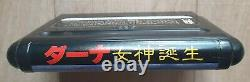 Dahna Megami Tanjon Sega Megadrive Mega Drive NTSC-J JAP JAPAN Très Bon Etat