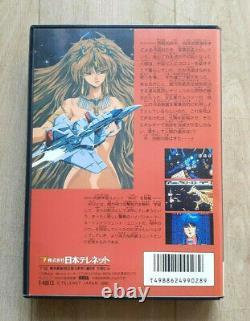 Gaiares Sega Megadrive Mega Drive Complet NTSC-J JAP JAPAN Très Bon Etat