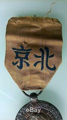 Medaille expédition de Chine 1860. Signée BARRE. Très bon état