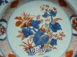 Plat En Porcelaine De Chine Imari 18 Eme Siecle Tres Bon Etat N° 2